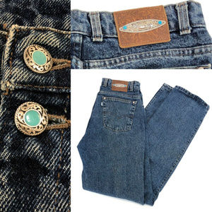 Vintage Levis 525 High Waist Western Jeans 31x34